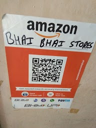 Bhai Bhai Readymade Stores photo 3