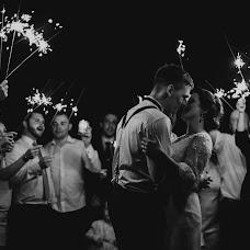 Wedding photographer Marcin Sosnicki (sosnicki). Photo of 24.11.2018
