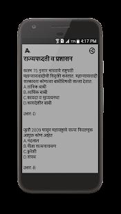 Marathi GK & Current Affairs - náhled