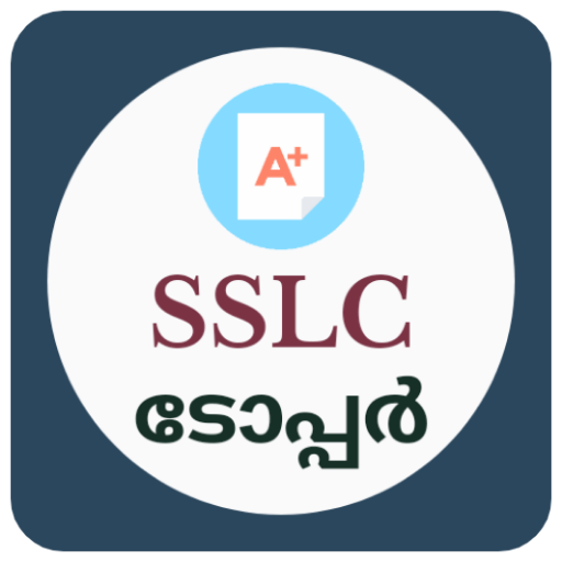 SSLC Topper Kerala - Apps on Google Play