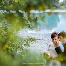 Wedding photographer Evgeniy Tischenko (Tishenko1981). Photo of 05.09.2015