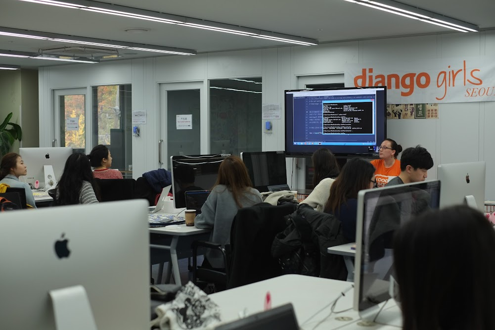 Django Girls Seoul