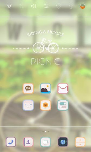Picnic With Bicycle theme