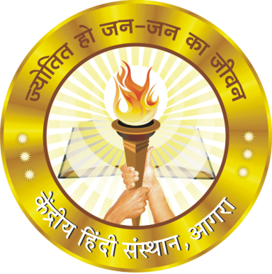 Hindi-sansthan-logo