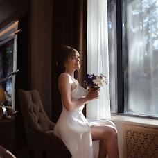 Nhiếp ảnh gia ảnh cưới Elya Gollevskaya (Elya). Ảnh của 09.04.2019