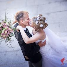 Wedding photographer Aleksandra Bulykina (Aleksandra2la). Photo of 04.12.2014