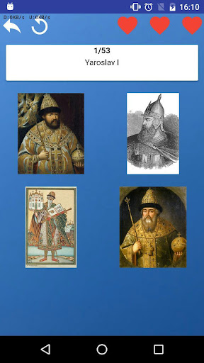 Leaders of Russia and the USSR - History quiz screenshots 4