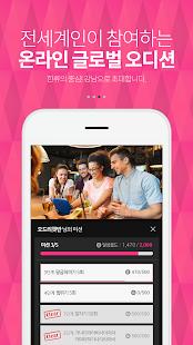 여캠TV-실시간라이브방송 - náhled