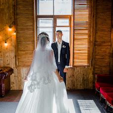 Wedding photographer Anastasiya Yazloveckaya (yazlove). Photo of 16.08.2017