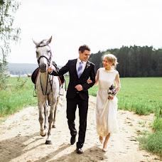 Wedding photographer Alina Bykova (bykovalina). Photo of 12.04.2017