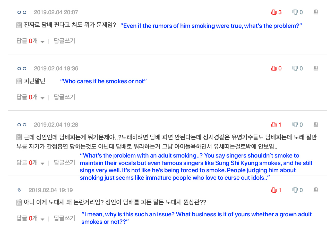 bts v juul rumor netizen
