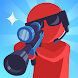 Pocket Sniper! - Androidアプリ