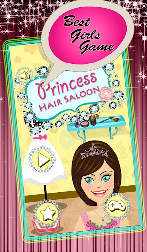プリンセスヘアー美容室