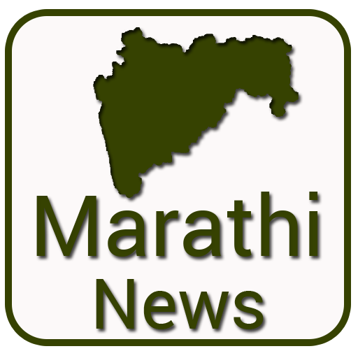 Marathi News - All NewsPapers Android APK Download Free By AllNews