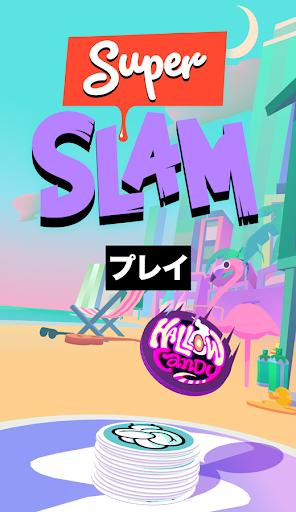 玩免費模擬APP|下載Super Slam – めんこバトル app不用錢|硬是要APP