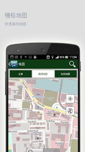 横须贺离线地图|玩旅遊App免費|玩APPs