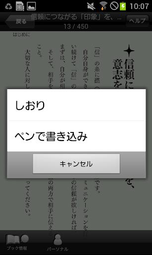 u5370u8c61u30deu30cdu30b8u30e1u30f3u30c8 1.0.0 Windows u7528 4