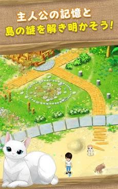 ねこ島日記~猫と島で暮らす猫のパズルゲーム~のおすすめ画像2