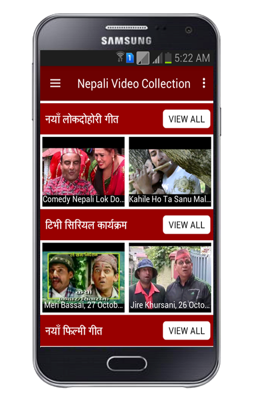 All Nepali Video Collection- screenshot