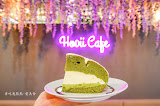 Hovii Cafe