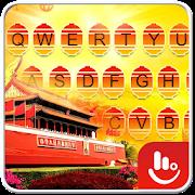 Chinese National Day Keyboard Theme