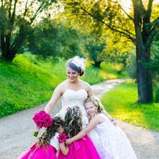 Wedding photographer Marzena Czura (magicznekadry). Photo of 21.05.2015