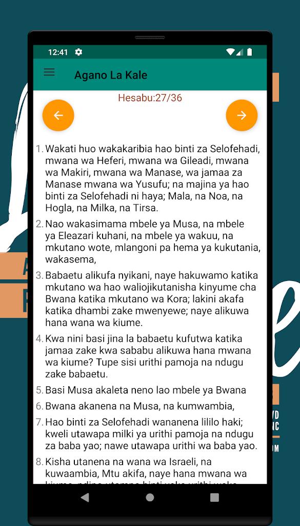 Biblia Ya Kiswahili Biblia Takatifu Swahili Bible 1 0 Apk Download Com Burrows Swahilibibllia Takatifu Apk Free