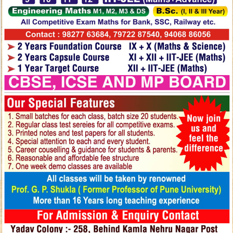 Shukla Maths Academy (For IIT-JEE,9th to12th,BSc & Engg Maths