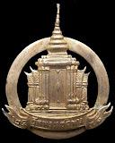 หายาก !! เข็มกลัดซุ้มประตู วัดโพธิ์ (วัดพระเชตุพนฯ) กะไหล่ทองเก่า พ.ศ. 2498