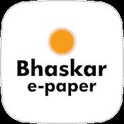 Hindi, Gujarati, Marathi News Epaper by DB Group\u2122