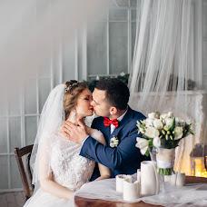 Wedding photographer Anna Lyubimova (AnnaLyubimova). Photo of 04.02.2017