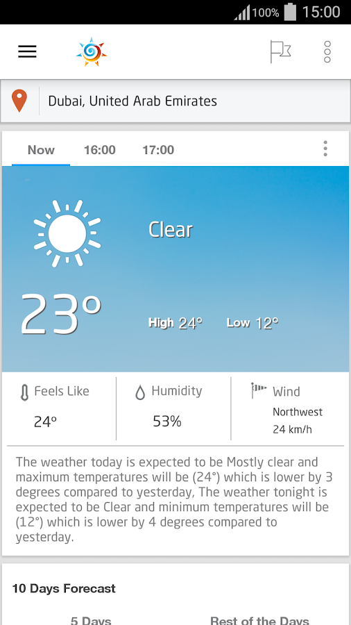 ArabiaWeather- screenshot