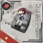 12.7cm連装砲B型改二