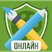 Дуэль Художников - Онлайн игры по сети icon