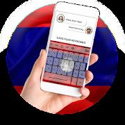 Laos Flag Keyboard - Elegant Themes