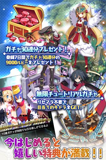 【SRPG】魔界ウォーズ screenshots 2