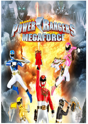 PR MegaForce / Super MegaForce