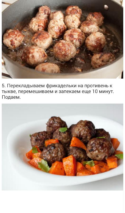 Рецепт сало вареное в луковой шелухе видео рецепт