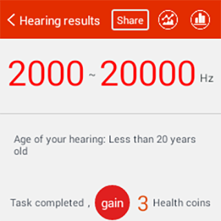iCare Hearing Test- screenshot