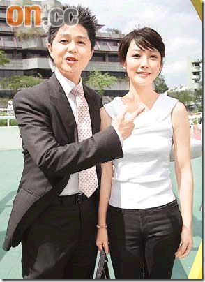 bobo chan and (former) boyfriend Jin ziyao