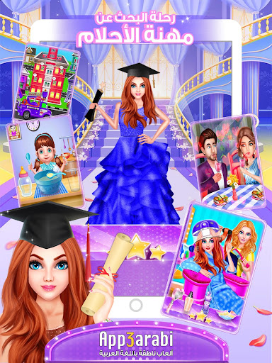 Dream Work Game: Princess Girl Hair Makeup Salon  screenshots 11