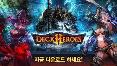 Deck Heroes : 덱 히어로즈 6.0.0 screenshot 7660