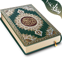 Koran Read &MP3 30 Juz Offline icon
