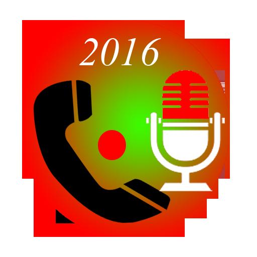智能语音通话记录2016年