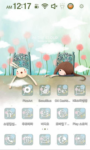 Walking on Clouds Theme