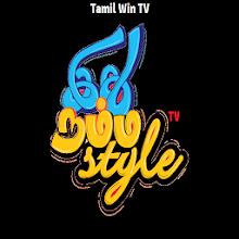 Tamilwin Songs Download