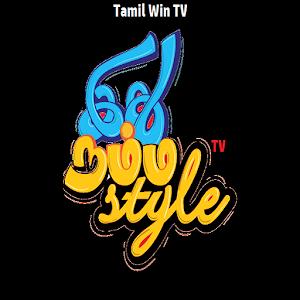 Lankasri news tamilwin today news paper