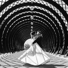 Wedding photographer Maksim Kiryanov (chipons). Photo of 02.07.2018
