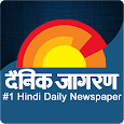 Dainik Jagran - Latest Hindi News India apk