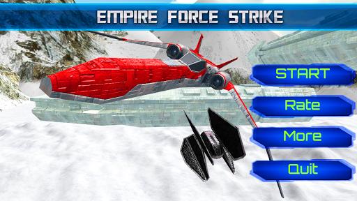帝國部隊打擊